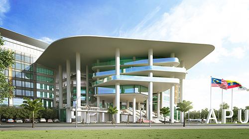 حول جامعة المحيط الآسيوي للتكنولوجيا و الإبتكار (APU) - thumbnail