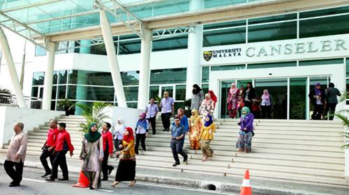 حول جامعة ملايا ( UM ) - thumbnail