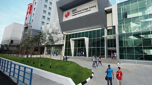 حول جامعة وكليات ان تي العالمية - thumbnail